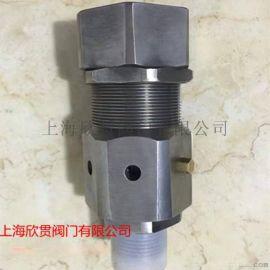 CB3022-94不锈钢外螺纹空气信号安全阀