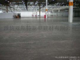 山东混凝土密封固化剂渗透地坪施工报价 高强度 不起尘