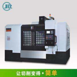 钜人数控VMC1270L大型立式加工中心机床