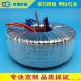 360W環形隔離火牛 220V轉24V15A 電焊機專用低頻電源變壓器