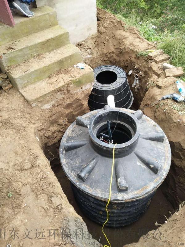 净化槽_小型家用污水处理装置_一体化污水处理设备