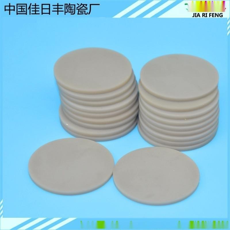 氮化铝陶瓷片 耐磨氮化铝导热片 氧化铝陶瓷片