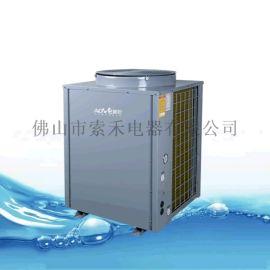 河北 邯郸市 邯山区顺德空气能厂家、热泵厂家、热水工程、热水设备
