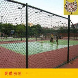 专业篮球场围网 网球场围网 体育场防护网