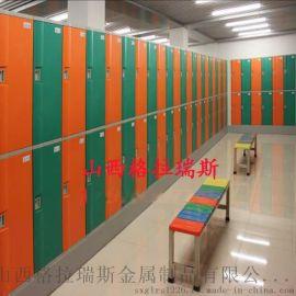 山西ABS更衣柜 学校办公全塑更衣柜 储物柜