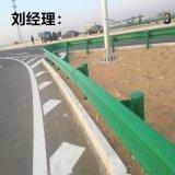 山西清徐波形护栏,乡村公路安防工程防护栏