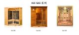 徐州凯利尔桑拿设备三人系列KLE-SA1-3远红外桑拿房能量屋