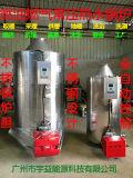 15万大卡宇益牌全自动燃油热水锅炉
