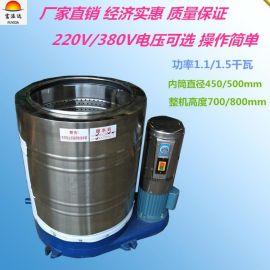 高速脱水机 不锈钢蔬菜甩干机 油炸食品脱油机 小型离心脱水机厂家