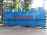 供應自埋式污水處理成套設備