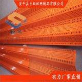 聊城防风网厂家 钢结构挡风网 滨州挡风抑尘墙