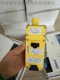 礦用四氣檢測儀帶煤安認證代理商