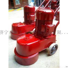 金刚石水磨石机小型水磨石机地面打磨机厂家现货