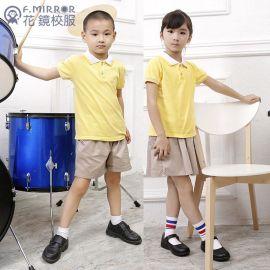 F. MIRROR花镜 2017夏季幼儿园园服中小学生校服儿童服装定制