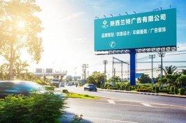 西安北郊南郊广告画册设计公司