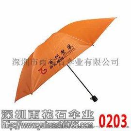 深圳直杆伞订做