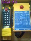 臺灣沙克工業無線遙控器SAGA-K4