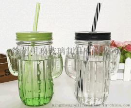 仙人掌玻璃杯 梅森杯 吸管盖子