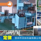 厂家直销 PE收缩膜包装机 BSZ-12全自动膜包机 热收缩包装机
