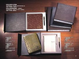 记事本礼盒套装 (AP3)
