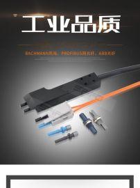 VPIN光纤 HCS200/230um 多模光纤