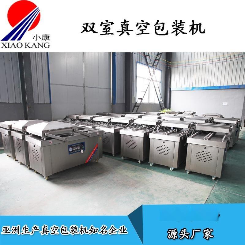 米砖真空包装机 DZ-700双室米砖真空包装机