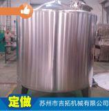 厂家直销 水处理纯水不锈钢储罐 立式不锈钢果汁饮料液体储罐