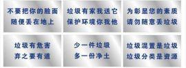 西安不锈钢腐蚀牌/西安铁板加工/厂家直销【价格电议】