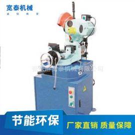 荐 315B金属管材切割加工气动切管机 高速热缩管切管机
