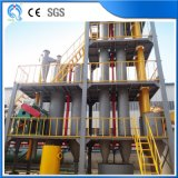 生物质发电工业供电专业生物质稻壳秸秆气化发电设备