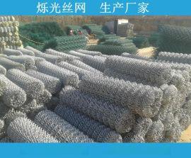 边坡勾花网 装饰勾花网 煤矿勾花网 护坡勾花网厂家