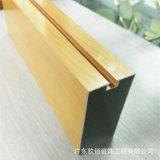 型材凹槽鋁方管天花 木紋鋁方管加工定製商場吊頂