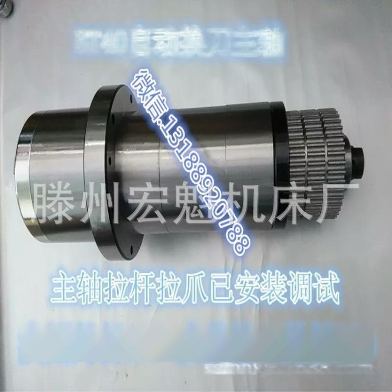 台湾御成 直连式主軸BT50 BT40 銑床加工中心主軸 台湾高速主軸