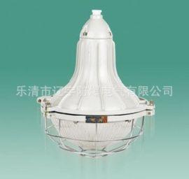 厂家直销 BGL250增安型防爆灯 防爆防腐灯