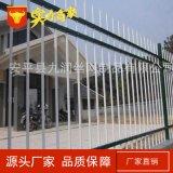 九润新型组装护栏 小区隔离插接护栏 交通安全护栏