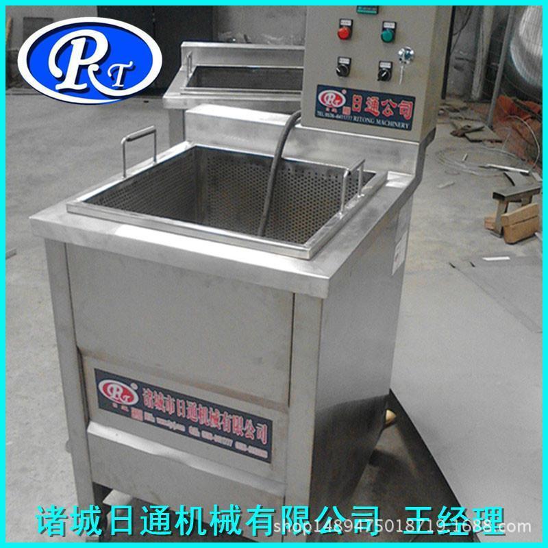 北京店面小型电加热油炸机香油果子油炸机锅 日通机械