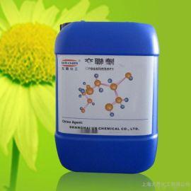 供應上海尤恩un-7038玻璃油墨單組份交聯劑