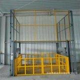 升降平台 导轨式液压升降机 厂房货梯