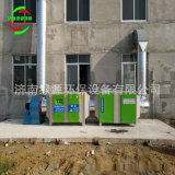 UV光氧催化廢氣處理設備 光氧處理箱 漆霧處理設備