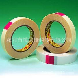 3M5421 3M5421聚乙烯膠帶 3M5421膠帶 3M膠帶代理直銷
