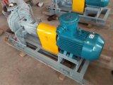 德蒙特石化泵,标准石化泵,石化泵