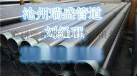 地埋式加强级3PE防腐钢管厂家直销