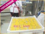 刀鱼上糠机 刀鱼段裹浆裹糠机 刀鱼段裹面包糠机器
