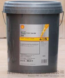 壳牌可耐压S4 GX220合成齿轮油 Shell Omala S4 GX220合成润滑油