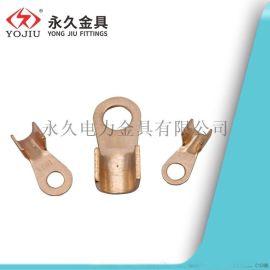 OT-300A开口铜鼻接线端子铜线耳电缆接头