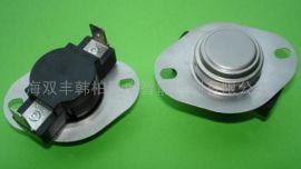 干衣机温度控制器(HB-7)