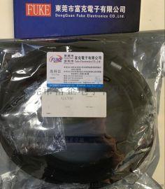 NXT平行电缆,AJ17Y00,NXT气管排线富克电子