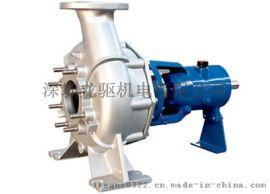 不锈钢机械密封泵自吸泵 污水处理塑料机械密封泵化工