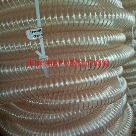 丰运供应PU钢丝软管高温软管吸尘管伸缩风管