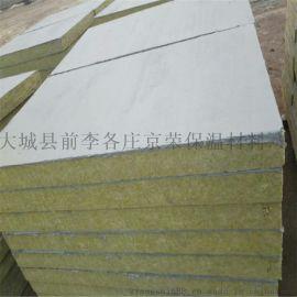 岩棉复合材料 异型岩棉制品 岩棉板厂家